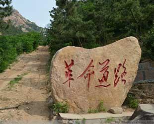 毛公山:打造乡村旅游