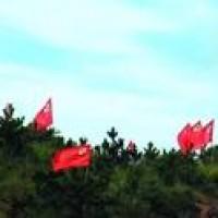 青岛城阳毛公山景区举行纪念毛泽东诞辰122周年活动