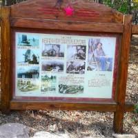 青岛毛公山:开辟新的旅游空间