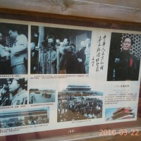 青岛美丽乡村建设:毛公山