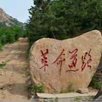 毛公山旅游要发挥行业协会的作用